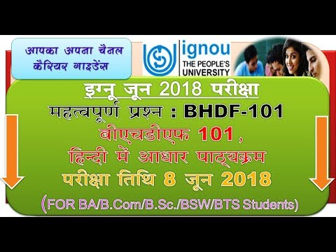 IMPORTANT QUESTIONS for June 18 Exam : BHDF101 (For All Bachelor Programmes)