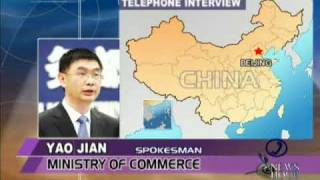China denounces US protectionism - CCTV 091107