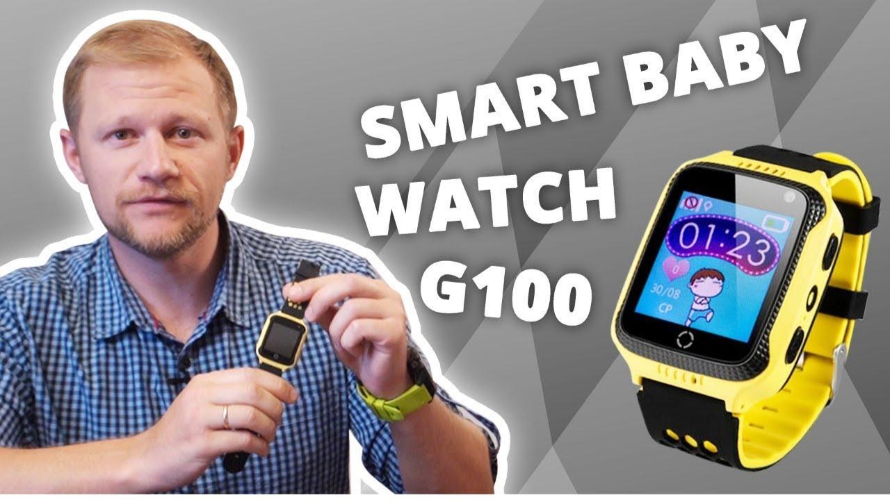 Который самый телефон стоимость часы часы в воронеже тиссот продать