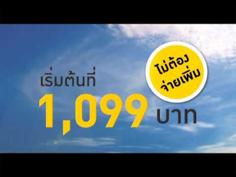 Nok Air โปรใหม่เครื่องใหม่เส้นทางใหม่