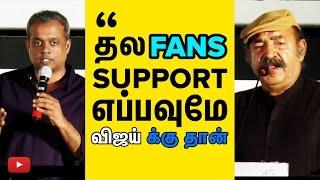Thala Fans Always Support Arun Vijay Vijaikumar Speech