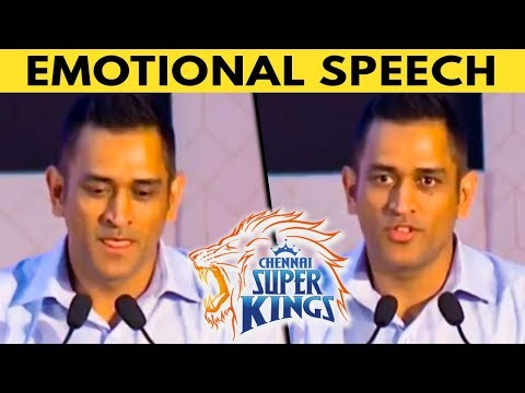 Dhoni's Emotional Speech About CSK  | Book Launch | IPL 2019