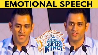 Dhoni's Emotional Speech About CSK    Book Launch   IPL 2019