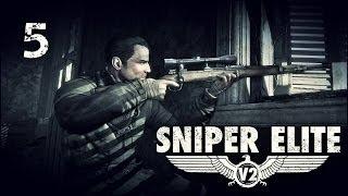 Прохождение Sniper Elite V2 — Миссия 5: Опернплац