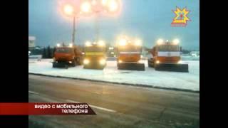 Выставка новой дорожной техники(28.11.2012 На Красной площади прошел показ новой дорожной техники. Как рассказали программе «Республика» в..., 2012-11-28T18:50:21.000Z)