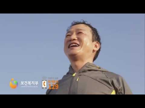 【중독폐해예방 공익광고】 대표이미지