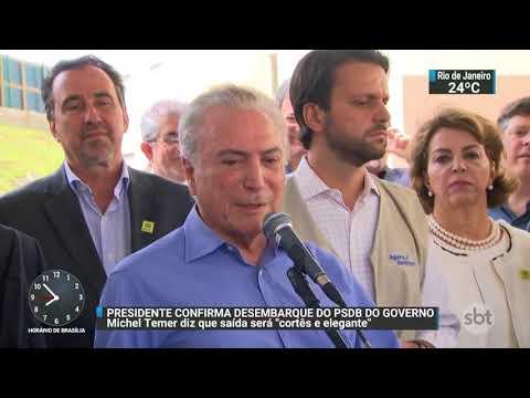 Temer e Alckmin negociam a saída do PSDB da base do governo   SBT Brasil (02/12/17)