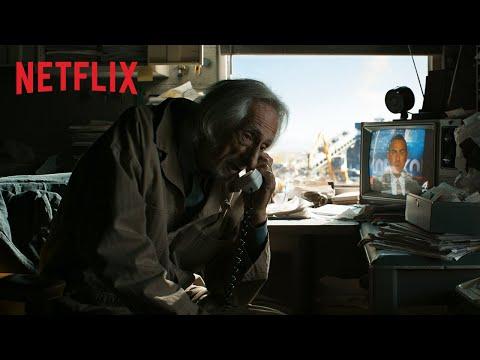 "El Camino: Ein ""Breaking Bad""-Film | Werbung: Go For Joe | Netflix"