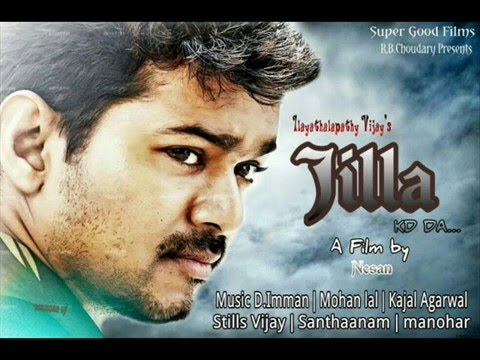 jilla-theme-music-download