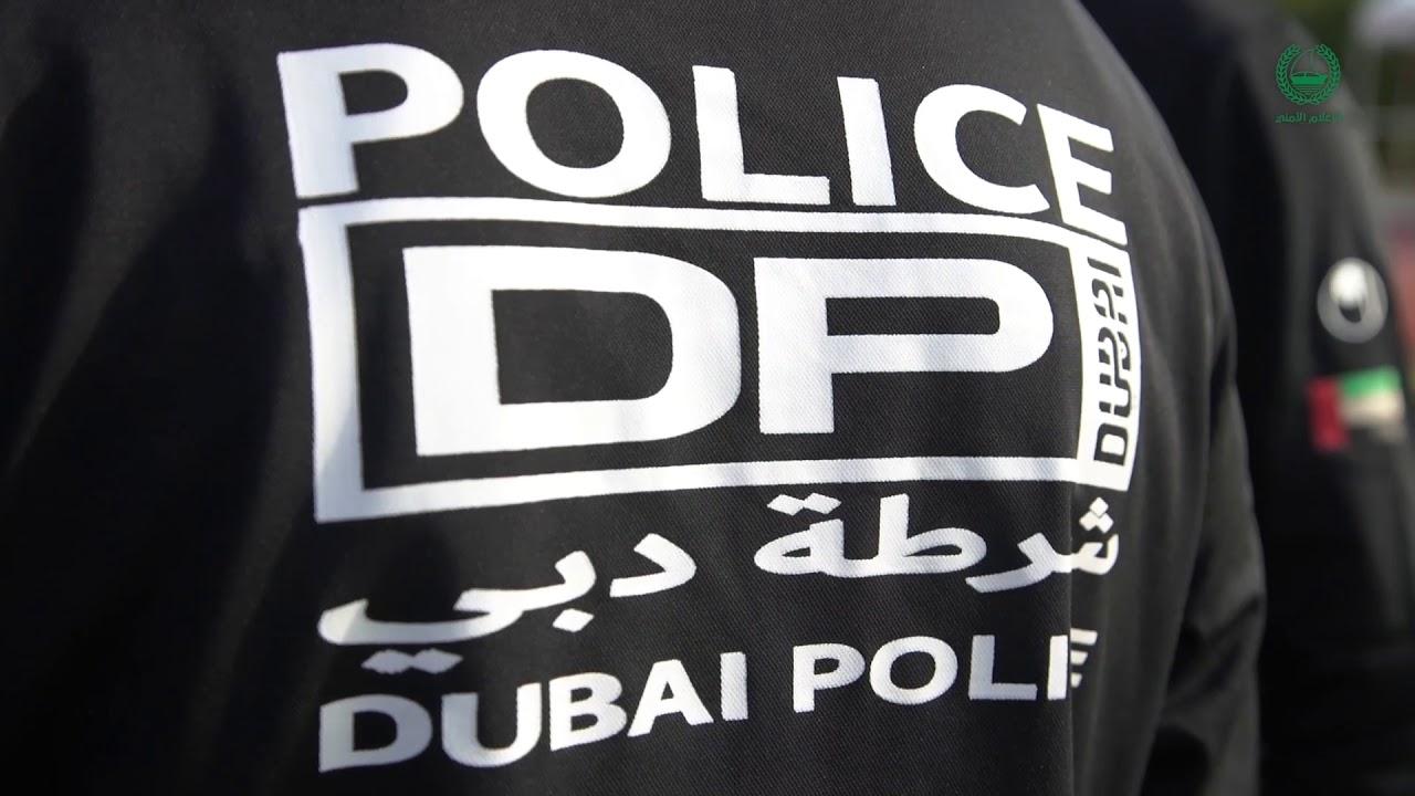 شرطة دبي تنظم يوماً وطنياً رياضاً
