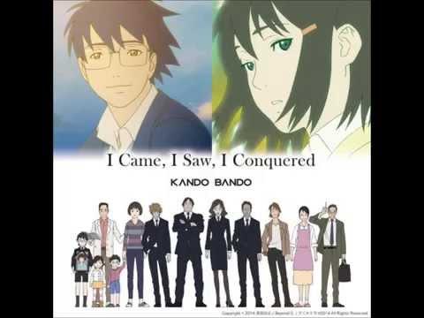 Bando Kando - I Came, I Saw, I Conquered (full version)