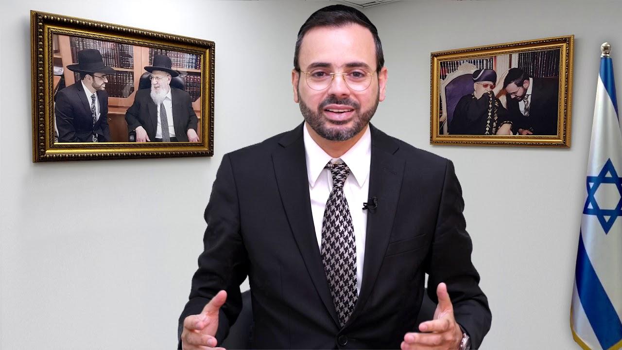 הרב אוריאל בוסו - פרשת נשא