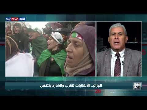 الجزائر.. الانتخابات تقترب والشارع ينتفض  - نشر قبل 4 ساعة