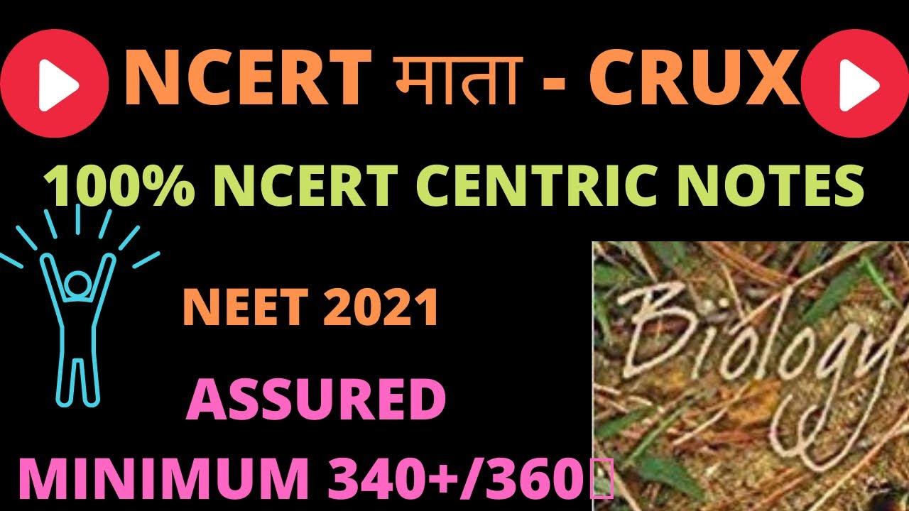 🔥Must Watch NEET21🔥SHORT PRECISE NCERT Revision - SHORT NOTES | NCERT माता की जय ! Pranav Pundarik