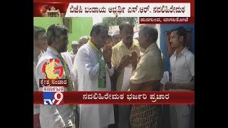 BJP Rebel Candidate SR Navali Hiremath Bharjari Campaign in Hungund