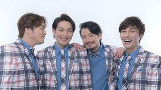 2019/5/15 発売 !!「純烈のハッピーバースデー」A、Bタイプ同時発売!視聴動画