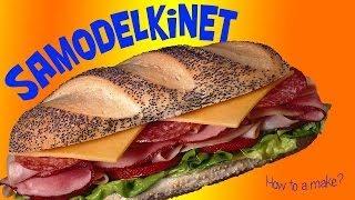 Как сделать бутерброд - How to a make the sandwich