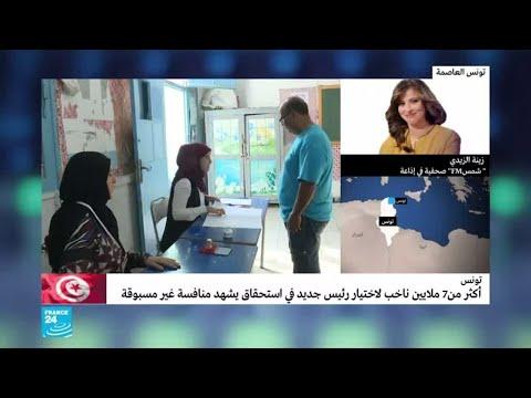 الصحافية التونسية زينة الزيدي: إقبال كثيف على -العرس الانتخابي-  - نشر قبل 2 ساعة