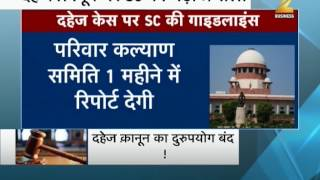 SC enforces guidelines for arrests in dowry cases