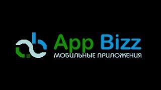 Демоверсия мобильного приложения для заказа пиццы(http://app-bizz.com/ Разработка мобильных приложений. Закажи бесплатную демо-версию своего бизнеса по доставке..., 2014-04-17T02:50:49.000Z)