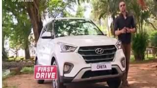 New Hyundai Creta  Face lift 2018  Review | First Drive  | Price in India