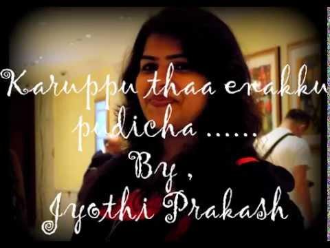 Karupputhaan Ennaku Pudicha Coloru - Cover by Jyothi prakash
