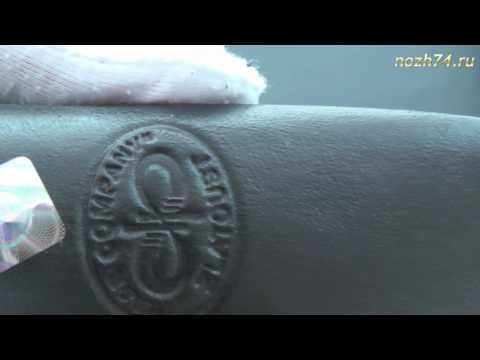 Нож Чухонец (Береста, 100Х13М) -  Nozh74.ru