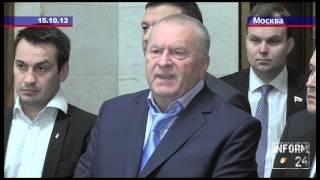 Жириновский и Зюганов о событиях в Западном Бирюлево