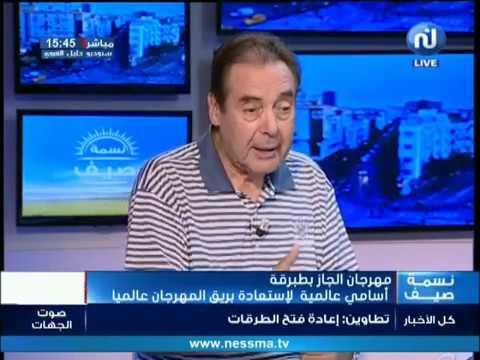 تونس البية مع الضيف بلقاسم الوشتاتي