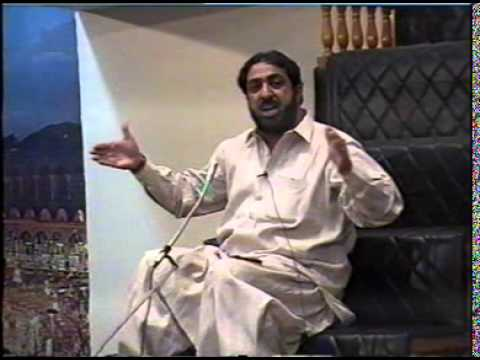 Surah E Jin - Allama Ghazanfar Abbas Tonsvi