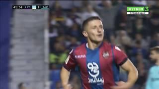 Enis Bardhi AMAZING GOAL Levante vs Barcelona 5-4