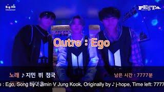 Gambar cover Outro: Ego by Jungkook, Jimin, & V 2020 FESTA BTS 방탄소년단