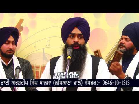 Gur Gobind Sura By:- Bhai Arshdeep Singh Khalsa Ludhiane Wale