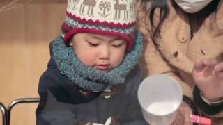 http://lovefornippon.com/ Director/Yoichi Sakai (HIGHLAND) Cinemato...