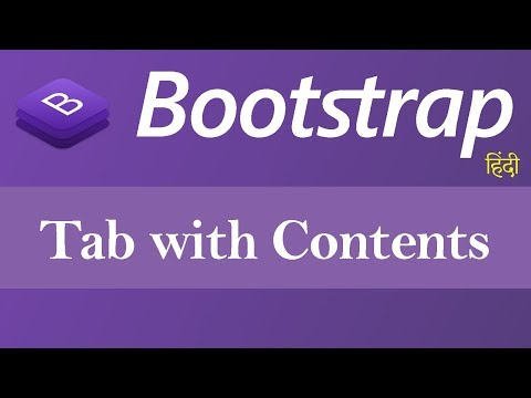 Tab With Their Contents In Bootstrap (Hindi)