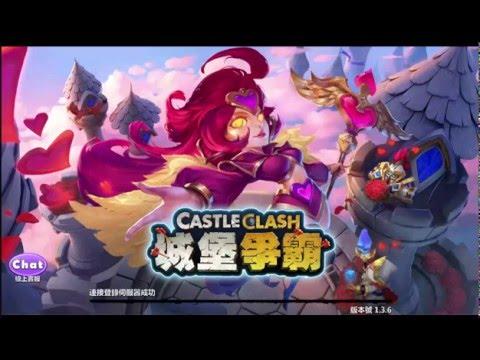Castle Clash Update Auf Dem Taiwan Server