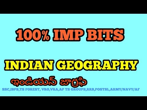 Indian Geography in telugu/ indian geography bits /  most expected  indian geography bits