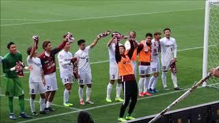 4月8日 神戸 VS G大阪 神戸勝利のアウェイマーチ