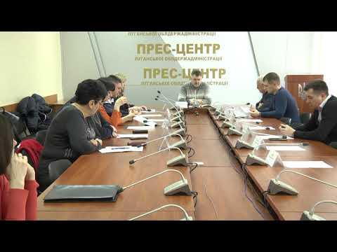 Засідання комісії ДФРР