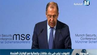 لافروف: نرغب في بناء علاقات براغماتية مع الولايات المتحدة