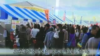 日刊常陸太田市新聞社 http://recordasia.info/hitachiota_ibaraki/