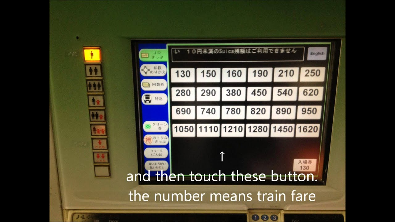 How To Buy Train Tickets In Tokyo Japan 電車の切符の買い方@東京 Youtube