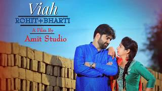#Viah #Ninja Viah : Ninja (Full Song) | New Punjabi Songs | Official Video | Latest Punjabi Songs