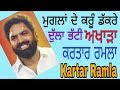 Muglaan de kru dakre Dulla bhatti Kartar Ramla akhada