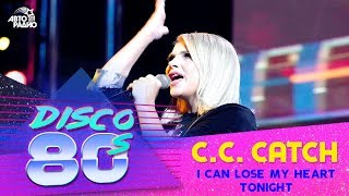 C.C. Catch - I Can Lose My Heart Tonight (Дискотека 80-х 2017)