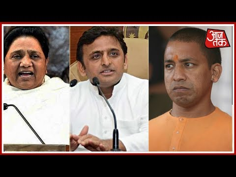 UP Election Results 2019: SP-BSP Making It Difficult For The BJP