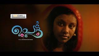 Pottu | Malayalam Shortfilm | Sarathkumar | Goutham Mohandas | Sreenath