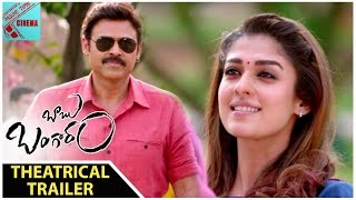 Babu Bangaram Theatrical Trailer || Venkatesh, Nayanthara || Movie Time