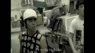 oh! - SNSD - Stafaband