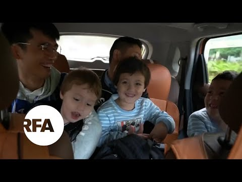 LGBT Parents Challenge Stereotypes in China | Radio Free Asia (RFA)
